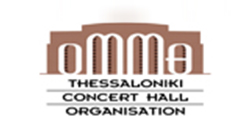 Thessaloniki concert hall
